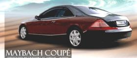 Maybach Coup�- rear